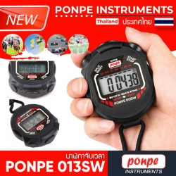 PONPE 013SW นาฬิกาจับเวลา Stopwatch