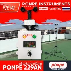 PONPE 229AN / PONPE INTELLIGENT SENSOR METER